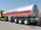 Уникальное фото  Газовая цистерна Dogan Yildiz 55 м3 45699598 в Ростове-на-Дону