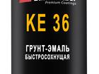 Скачать бесплатно изображение Отделочные материалы KE 36-5005/2 сигнально синий 47415711 в Ростове-на-Дону