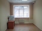 Братский/Обороны, Сдаю офис в офисном здании на 1-м этаже, о
