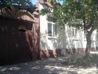 Нариманова/Бодрая, Сдаю дом - 50м2, 2 комнаты, кухня,санузел