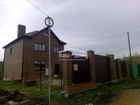 Продажа нового кирпичного дома. Дом находится напротив микро