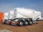 Уникальное фото Спецтехника Цементовоз NURSAN 28 м3 от завода 67823417 в Москве