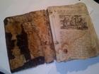 Просмотреть foto Антиквариат Библейская история 1957 года, Автор Иоанн Базаров/ ЦЕНА ДОГОВОРНАЯ 67864533 в Семикаракорске