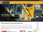 Увидеть фотографию Изготовление, создание и разработка сайта под ключ, на заказ Разработка и продвижение сайтов и программ под ключ 67869159 в Ростове-на-Дону