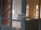 Сдается помещение под офис ,6 кв.м .Мебель,сплит. Отличное с
