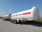 Скачать бесплатно фотографию  Газовая цистерна DOGAN YILDIZ 57 м3 68121707 в Иркутске