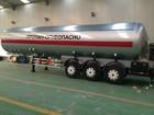 Свежее изображение  Газовоз полуприцеп DOGAN YILDIZ 45 м3 68136783 в Астрахани