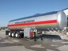 Смотреть фотографию  Газовая цистерна DOGAN YILDIZ 38 м3 68136815 в Челябинске