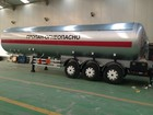 Свежее фото  Газовоз полуприцеп DOGAN YILDIZ 45 м3 68157130 в Красноярске