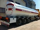 Новое фото  Газовая цистерна DOGAN YILDIZ 50 м3 68392460 в Хабаровске