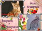 Фотки  смотреть в Ростове-на-Дону