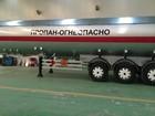 Скачать изображение  Газовоз полуприцеп DOGAN YILDIZ 36 м3 68824636 в Челябинске