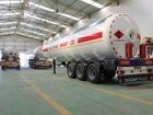 Уникальное foto Спецтехника Газовая цистерна DOGAN YILDIZ 57 м3 68955335 в Архангельске