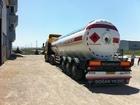 Увидеть фото  Газовая цистерна DOGAN YILDIZ 38 м3 69076239 в Краснодаре