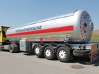 Смотреть изображение  Газовая цистерна DOGAN YILDIZ 50 м3 69209487 в Перми