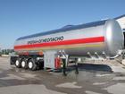 Смотреть фотографию  Газовая цистерна DOGAN YILDIZ 38 м3 69536630 в Новосибирске