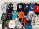 Детский магазин развивающих товаров и одежды произ