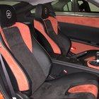 Изменение геометрии сидений автомобилей