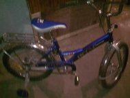 Продаю б/у велик, практически новый,2-х колесный +2 маленьких съемных колеса Про