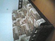 Продаю диван Продается диван. В хорошем состоянии. Диван раскладушка. Расцветка