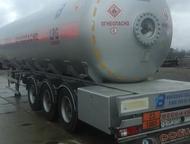 Продаю газовоз Dogumak 50 m3 2014г. , остаток резины 80%, транспортировщик, в от