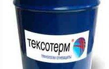 Огнезащитная краска Тексотерм (водная)