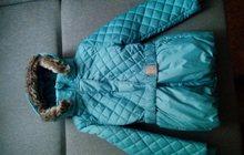 зимняя куртка на девочку рост 140-145