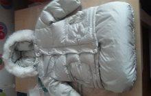 Комбинезон - куртка Choupette новый 0-24 месяца