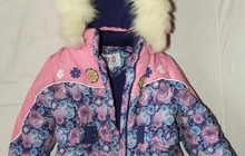 Зимний (комбинезон) костюм