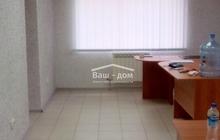 помещение под офис,представительство компании в деловом Цент
