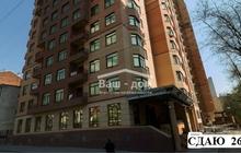 Горького/Ворошиловский,Сдаю офис в бизнес-центре на 6-м этаж