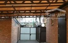 Продам отдельностоящий кирпичный дом в центре города - ул. В