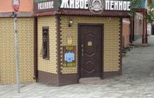 Продам элитную двухуровневую квартиру S - 240 кв , м, в Центре Ростова-на-Дону