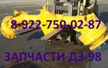 Запчасти ДЗ-98, ДЗ-122 Б-10 купить Ростов на Дону