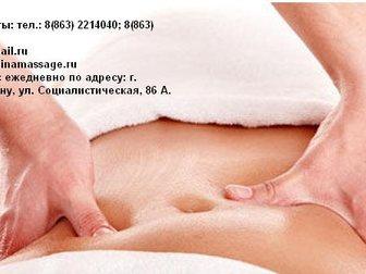 Скачать фотографию  Акция! в салоне китайского массажа HEALTHY JOY 32393634 в Ростове-на-Дону
