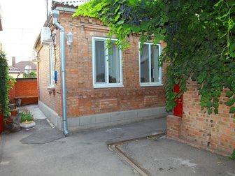 Скачать бесплатно фотографию Продажа квартир Продам дом на Текучёва 32436293 в Ростове-на-Дону