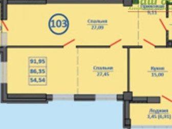 Свежее изображение Элитная недвижимость Двухкомнатная квартира в доме Премиум –класса Центр 32500179 в Ростове-на-Дону