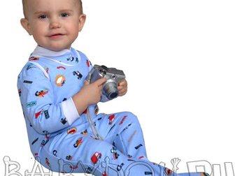 Смотреть изображение  Ползунки тёплые и рубашка с машинками 32644162 в Ростове-на-Дону