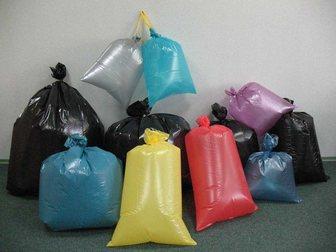 Просмотреть фотографию  Скупаю пластик, пленки и др, 32680366 в Ростове-на-Дону
