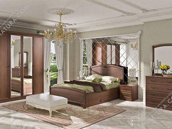Скачать бесплатно изображение  Продаю спальню 32988082 в Ростове-на-Дону