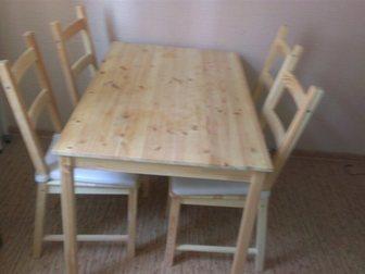 Скачать бесплатно фото Мебель для прихожей Стол и 4 стула 33074454 в Ростове-на-Дону