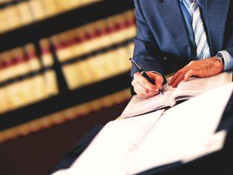 Новое фото Юридические услуги Консультации юристов; сделки с недвижимостью, 33277010 в Ростове-на-Дону