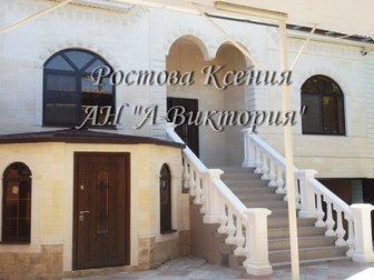 Смотреть foto Аренда жилья Сдаю дом в районе ЗЖМ, ул, Еременко 33300170 в Ростове-на-Дону