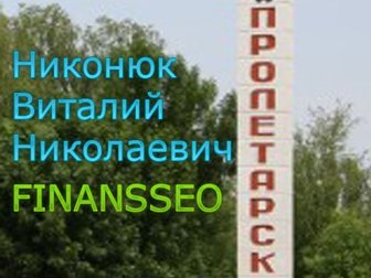 Просмотреть foto Работа на дому Требуются удалённые представители 33595053 в Ростове-на-Дону