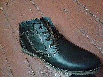 Уникальное foto Мужская обувь Кожаные зимние ботинки мужские от производителя 34066423 в Ростове-на-Дону