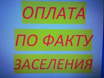 Увидеть фотографию  Дом, Нахичевань 34291388 в Ростове-на-Дону