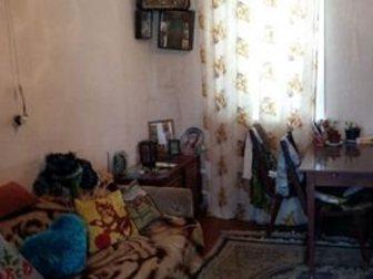 Увидеть изображение Продажа домов Продаю Дом Морской чулек 34592673 в Ростове-на-Дону