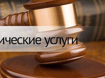 услуги адвокатов в ростове-на-дону секунд оно