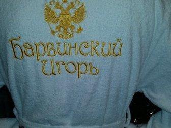 Новое фотографию  Именные махровые халаты 35021513 в Ростове-на-Дону