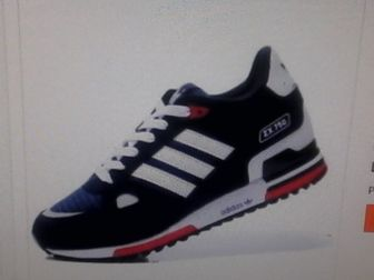 Просмотреть фотографию Спортивная обувь Кроссоdки ADIDAS 37663980 в Ростове-на-Дону